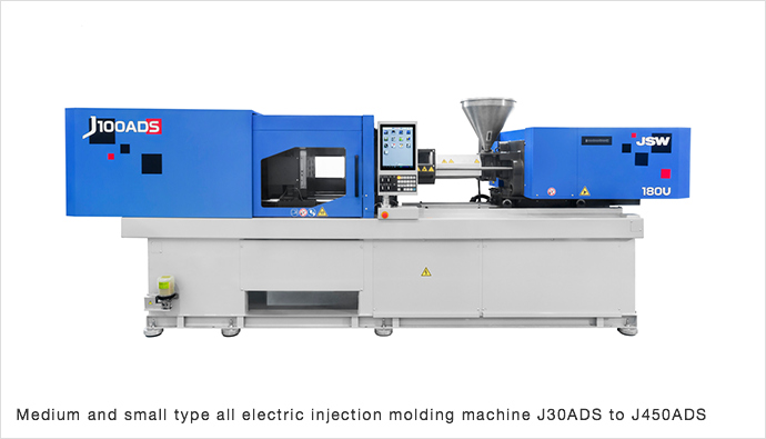 Medium and small type all electric injection molding machine J30ADS to J450ADS