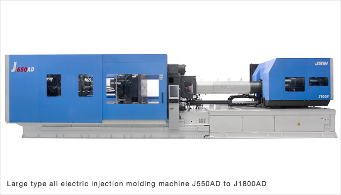 Large type all electric injection molding machine J550AD to J1800AD